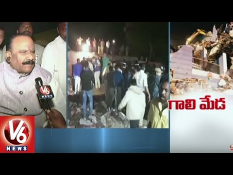 Nanakramguda Building Collapse | TRS Ministers Inspects Incident Area | Hyderabad | V6 News