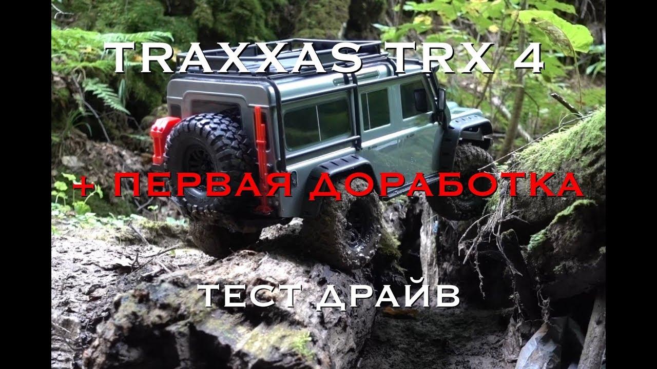 ТЕСТ-ОБЗОР: Traxxas TRX-4 Land Rover Defender 110 деньги на ветер?..