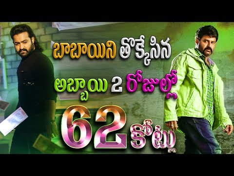 Jai Lava Kusa 2 days box office collection  │ Abbai Crossed