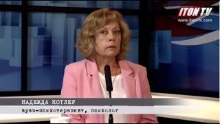 """Импотенция у женщин в программе """"Здоровье не купишь"""" (ч.2)"""