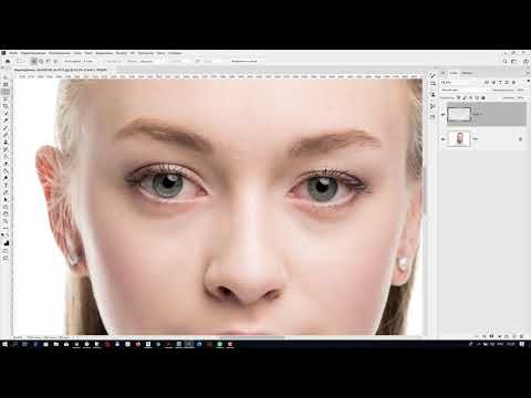 Как сделать блик на глазах в Фотошоп, делаем взгляд выразительнее