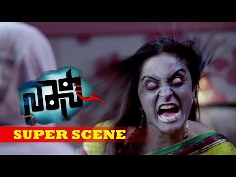Kannada Scenes | Granny Questions The Evil Spirit Kannada Scenes | Naani Kannada Movie