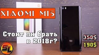 xiaomi Mi5 обзор смартфона