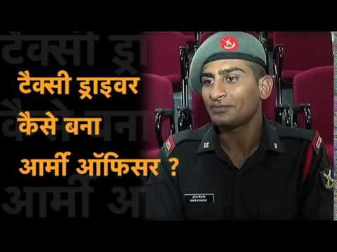 Cabbie to a Cadet  Chance Encounter Changes ola drive Life! Hindustan Tak