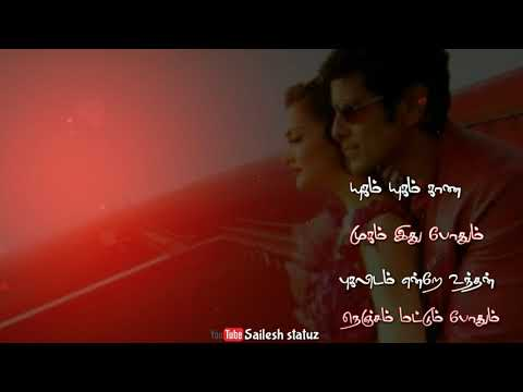 Pookkalae Sattru Oyivedungal Song Whatsapp Status 30sec|I movie|Vikram|AR Rhaman|Sailesh statuz|