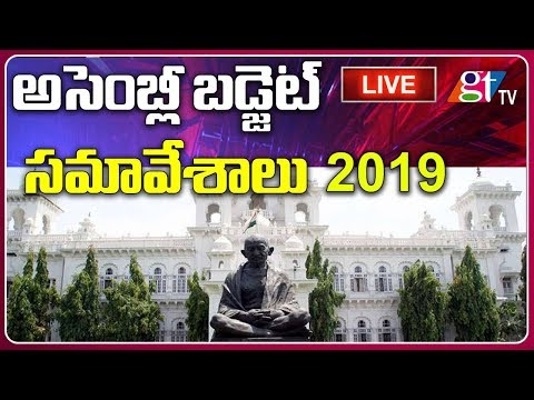 Telangana Assembly Sessions 2019 Live | Vote on Account Budget | Great Telangana TV