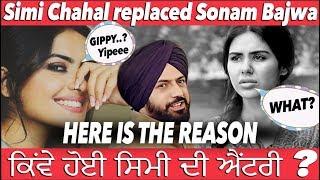 Manje Bistre 2   Simi Chahal replaced Sonam Bajwa, here is the reason  DAAH Films