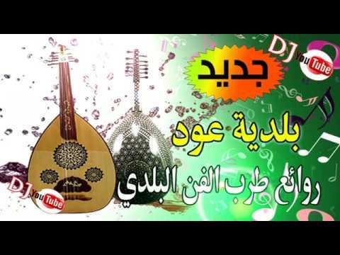 أجمل موسيقى تخترق القلب و الروح -2017- MAYA 3OUD SAMITA