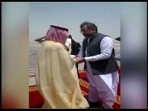 Prime Minister Shahid Khaqan Abbasi Arrived In Jeddah