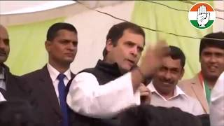 Congress President Rahul Gandhi addresses a public meeting in Amethi