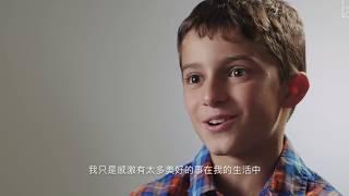 小男孩的激勵人心故事