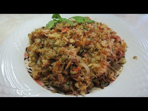 Guyanese Fried Saltfish, Step By Step Video Recipe II Real Nice Guyana (HD)