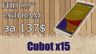Телефоны Cubot  обзор с Aliexpress