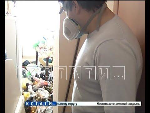 Жителям новостройки в Сормовском районе пришлось самоизолироваться в помойке