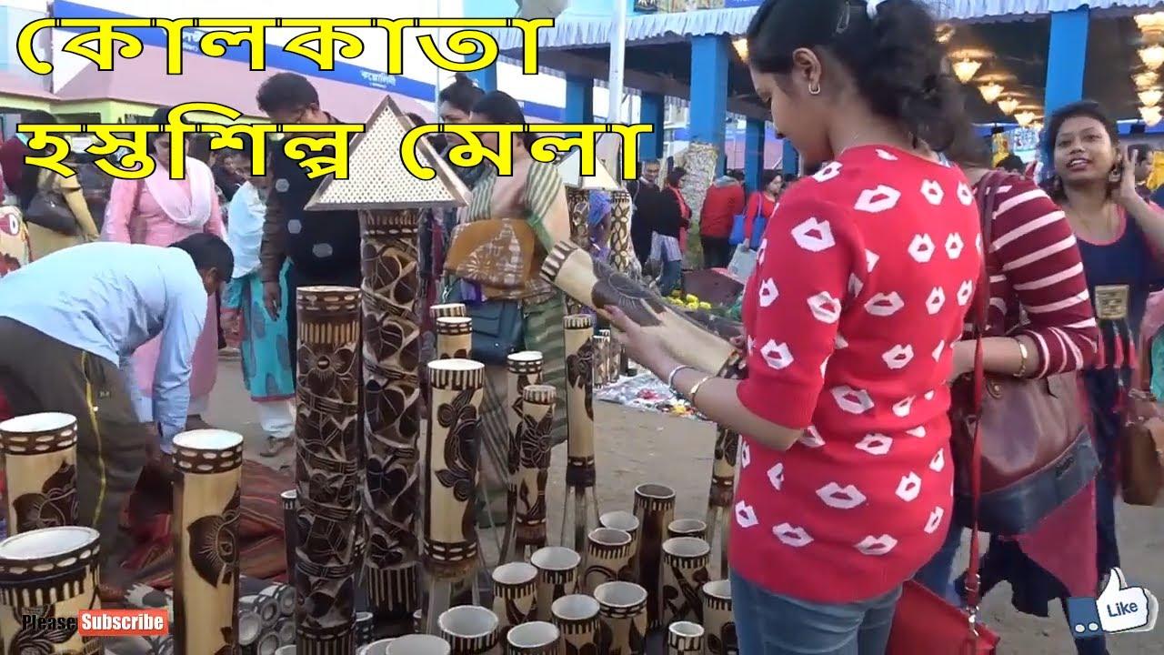 Kolkata Handicraft Fair 2019 Part 1 Kolkata Hosto Shilpo Mela