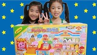 アンパンマンコンビニ  Anpanman Convenience Store thumbnail