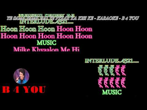 Ye Sama Sama Hai Ye Pyar Ka - Full Song Karaoke With Scrolling Lyrics Eng.& हिंदी