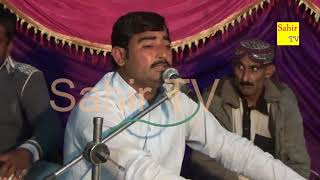 Sade Dar New Saraiki Song 2017 by Ijaz Moras