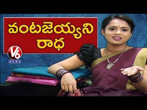 Radha Over Online Food Orders | Conversation With Padma | Teenmaar News | V6 News