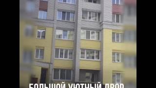 Купить квартиру в Брянске. Однокомнатную, в Фокинском районе. Продажа квартир в Брянске