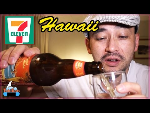 Dinner from 7-11 Hawaii (10 ITEM REVIEW)