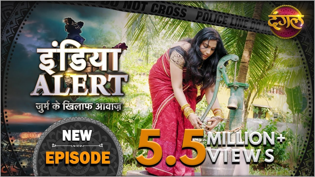 Download #India #Alert | New Episode 406 | Ek Boond Pani / एक बूंद पानी | #Dangal TV Channel