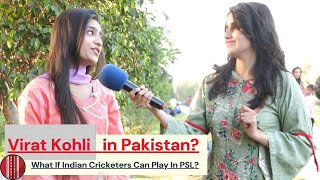 Virat Kohli in Pakistan | What If Indian Cricketers Can Play In PSL | SI2H