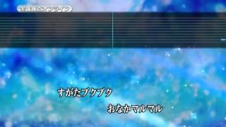 任天堂 Wii Uソフト Wii カラオケ U ぼくドラえもん 大山のぶ代/こおろぎ'73 Wii カラオケ U 公式サイト:http://www.nintendo.co.jp/wiiu/karaoke/