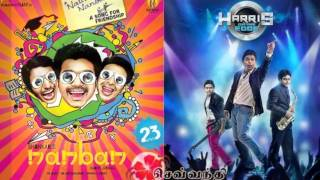 Nanban song: Heartle Battery HD(All Iz Well) with Lyrics
