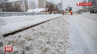 Что мешает очистить от снега дороги. Ответ чиновника