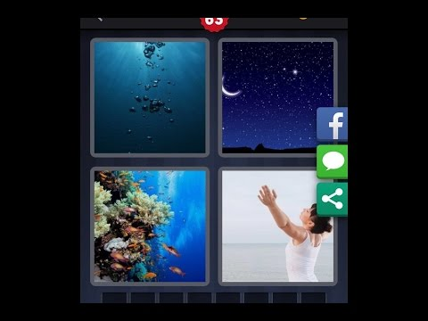 4 fotos 1 palabra nivel 63 hd iphone android ios for Habitacion 4 fotos 1 palabra