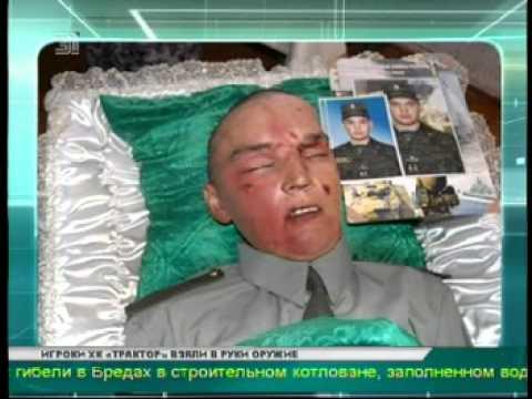 Уголовное дело по факту смерти Айдерханова прекращено