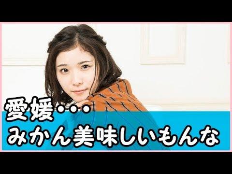 松岡茉優がホームシックにかかっているリスナーにアドバイスを贈る