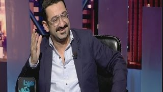 Hayda Haki - Season 1 Episode 9 - 14/01/2014 - هيدا حكي