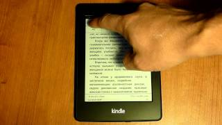 Электронная книга Amazon Kindle Paperwhite - видео обзор(Интернет-магазин www.kindle.by представляет краткий видео обзор популярной электронной книги Amazon Kindle Paperwhite., 2012-11-08T03:15:43.000Z)