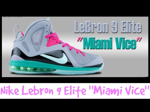 Nike Lebron 9 IX Elite