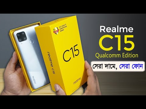 Realme C15 Qualcomm Edition Full Review In Bangla || মাত্র ১২,৯৯৯ টাকা