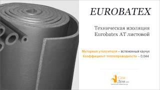 Энергоэффективная изоляция: обзор утеплителей