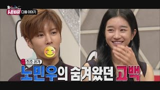 [Preview 따끈예고] 20151023 World Changing Quiz Show 세바퀴 - Ep 316