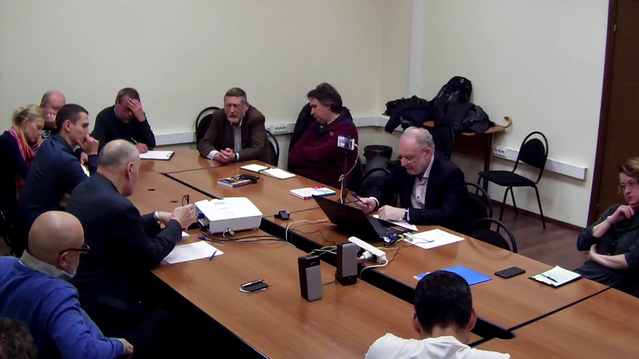 fe39ddcdb Архив семинаров 2018 года - Информационная система 'Научные семинары в  Москве'