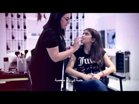 #Hala Makeover - #حلا_الترك