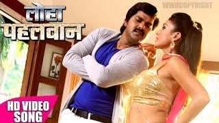 Ghume Ghume Raja | LOHA PAHALWAN | Pawan Singh,Payas Pandit | VIDEO SONG | Releasing On 21st sept