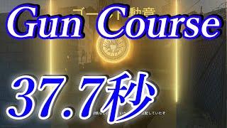 【CoD:MW】夏の熱戦トライアル Gun Course【37.7秒】