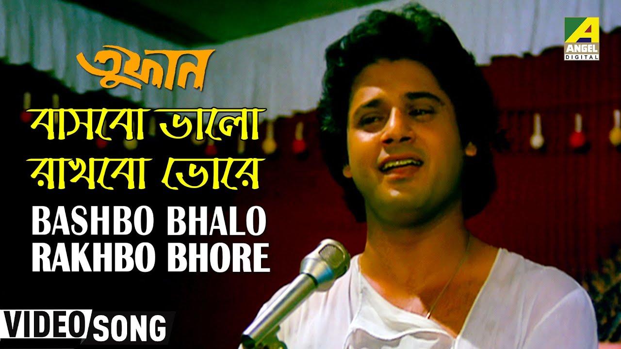 Jharer Hawa Chinnapata song detail