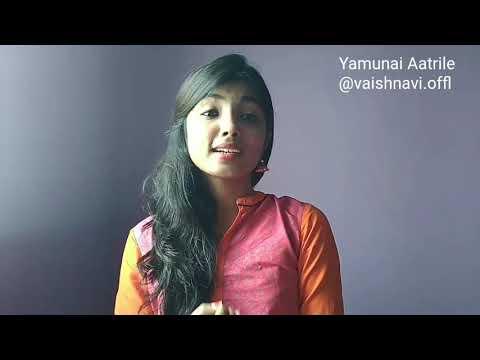 Yamunai Aatrile - 96  | VoiceOfVaishu