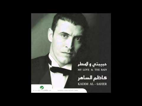 Kadim Al Saher … Hiya | كاظم الساهر … هيا