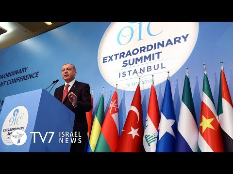 Turkish President Erdogan compares Israel to Nazi Germany - TV7 Israel News 21.05.18