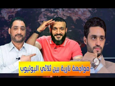 مواجهة نارية بين عبدالله الشريف والصرفي ومحمد قنديل- زوايا حادة
