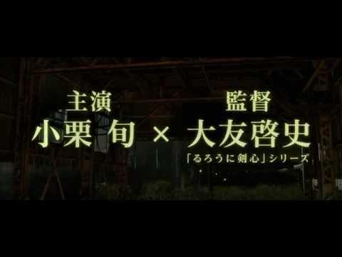 ミュージアム映画オリジナル特報