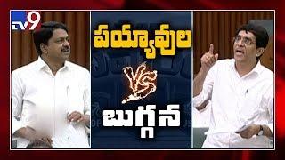 Payyavula Keshav challenge to AP Finance Minister Buggana